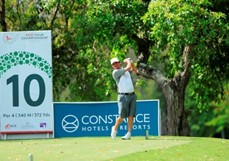 First round of the 2018 MCB Tour Championship